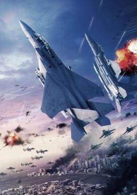 Ace Combat Mobile Wallpaper
