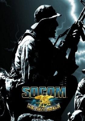 Socom Mobile Wallpaper