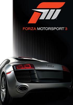 Forza Mobile Wallpaper