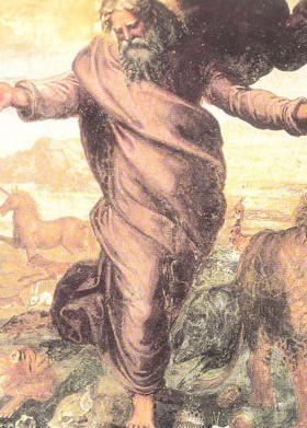 King David Mobile Wallpaper