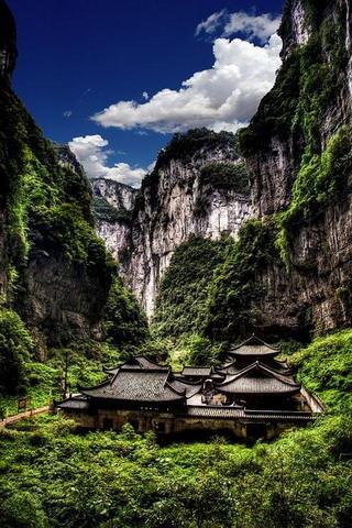 Wulong Karst Mountain IPhone Wallpaper Mobile Wallpaper