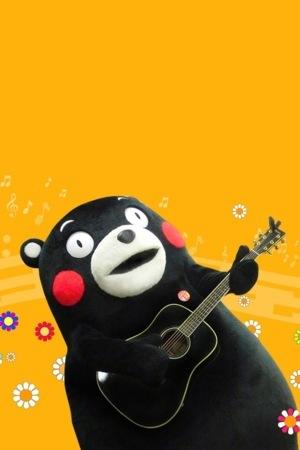 Music Play Bear IPhone Wallpaper Mobile Wallpaper