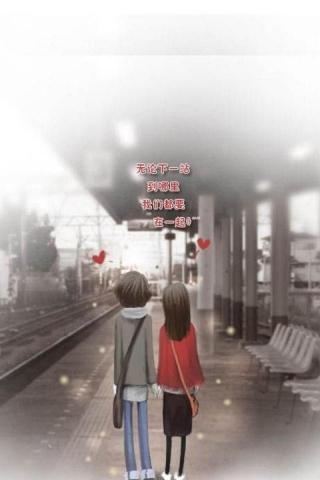 Forever Lovers IPhone Wallpaper Mobile Wallpaper