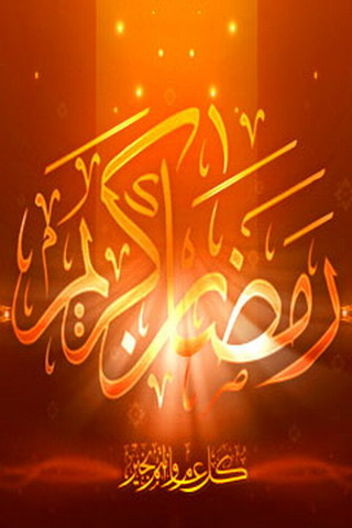 Ramadan Kareem Beautiful IPhone Wallpaper Mobile Wallpaper