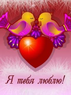 2 Birds On Hearts Mobile Wallpaper