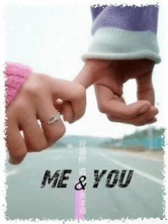 Me N You Mobile Wallpaper