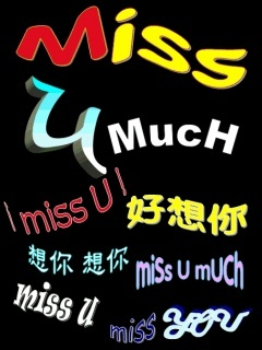 Miss U Much Mobile Wallpaper