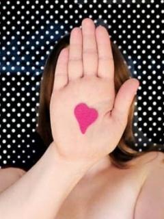 Show Love Heart Mobile Wallpaper