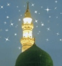 Madina Mobile Wallpaper