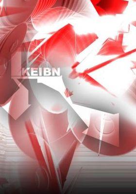 Skeibn Mobile Wallpaper