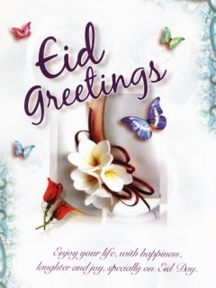 Eid Greetings Mobile Wallpaper