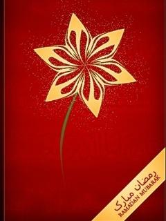 Sub Muslimano Ko Eid Mubarak Mobile Wallpaper