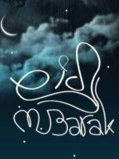 2010 Eid Mubarak Mobile Wallpaper