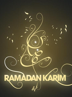 Ramdan Karim Mobile Wallpaper