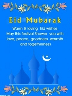 Wishes Eid Mobile Wallpaper