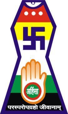 Jain Symbole Mobile Wallpaper