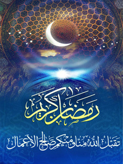 Blue Ramadan Mobile Wallpaper