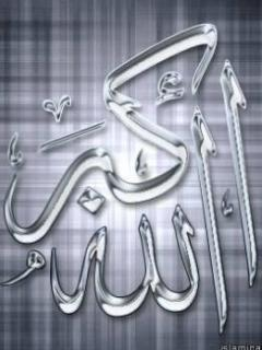 Allahu Akber Mobile Wallpaper
