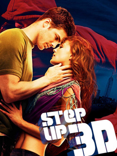 Step Up Mobile Wallpaper