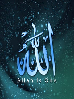 Allah Is One Mobile Wallpaper