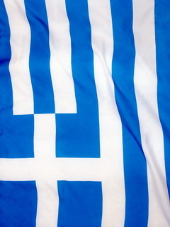Greece Mobile Wallpaper