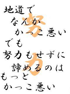 Chines Language Mobile Wallpaper