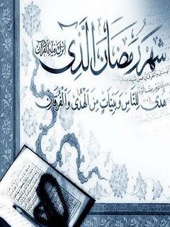 Ramadan Mubarak Mobile Wallpaper