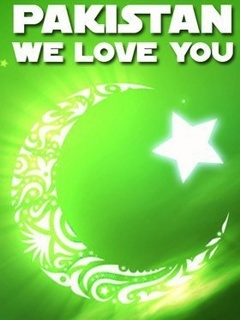 Pakistan Love You Mobile Wallpaper