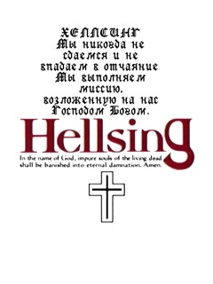 Hellsing Mobile Wallpaper