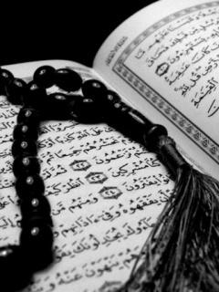 Quran Pak Mobile Wallpaper