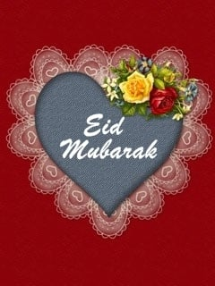 Eid Mubarak Mobile Wallpaper