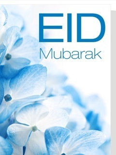 Beautiful Eid Flowers Mobile Wallpaper