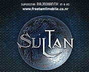 Sultan2, Mobile Wallpaper