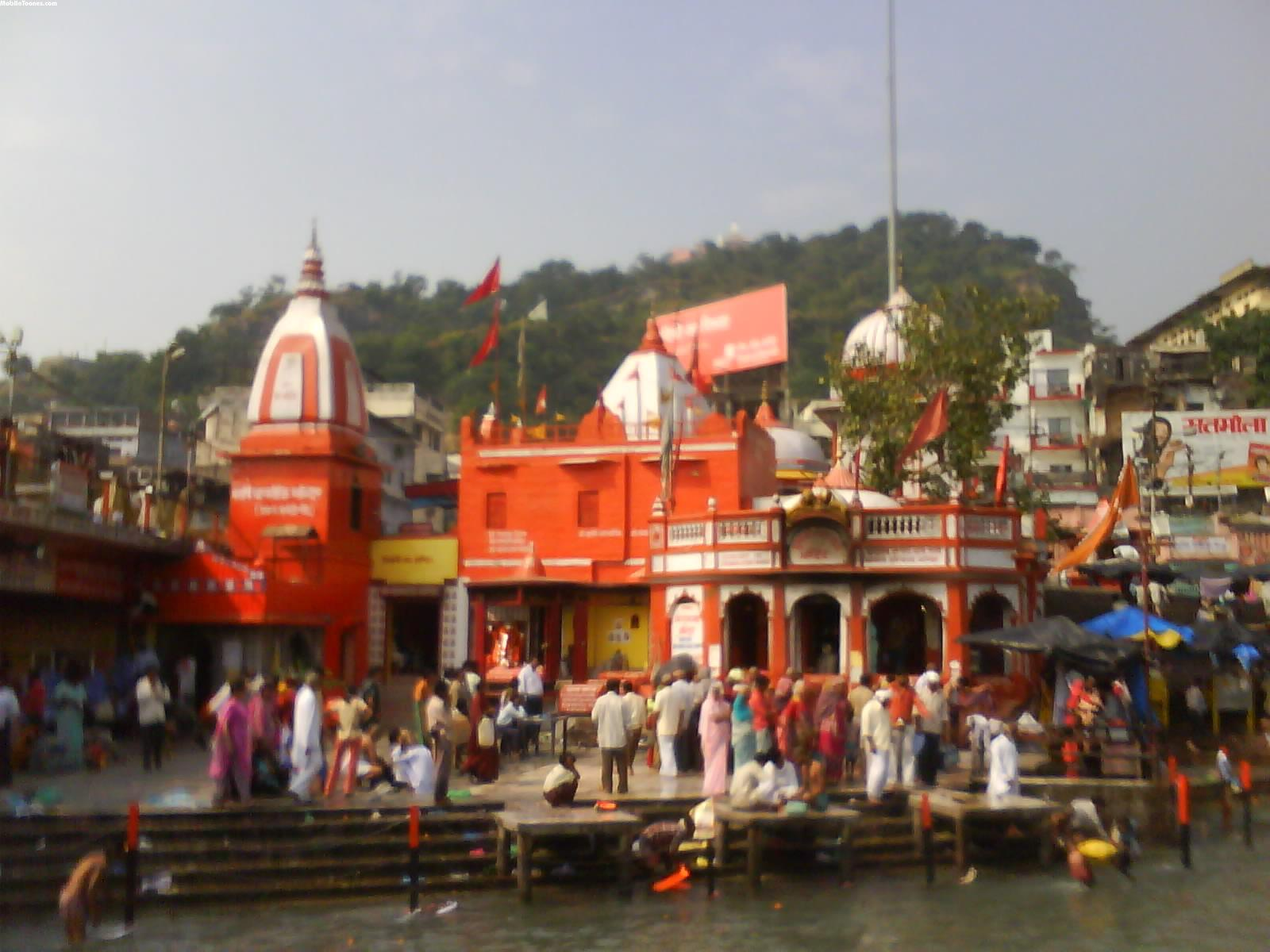 My Haridwar Mobile Wallpaper