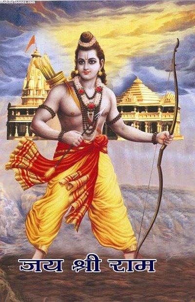 Jai Shri Ram Mobile Wallpaper
