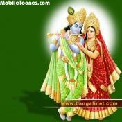 Rashakrishna.jpg Mobile Wallpaper