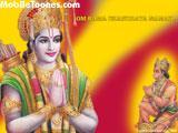 Rama Mobile Wallpaper