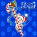 2008 Christmas Wallpaper Mobile Wallpaper