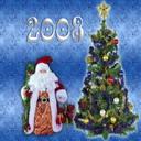 2008 Christmas Wallpaper Mobile Wallpaper