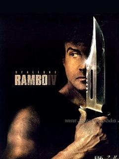 Rambo Mobile Wallpaper