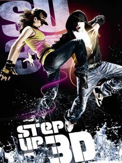 Step Up 3D Mobile Wallpaper