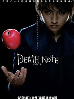 Death Note Mobile Wallpaper