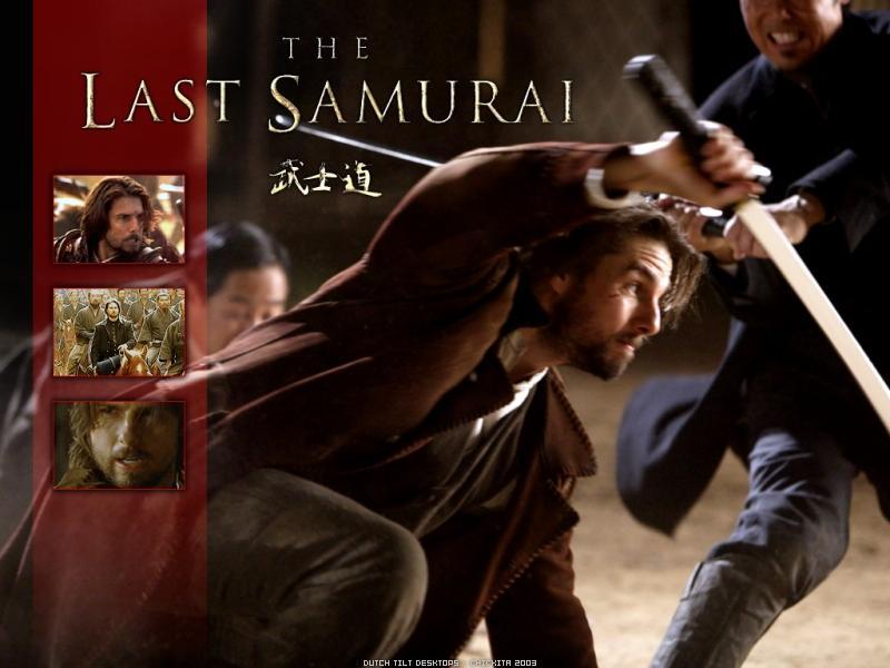 THE LAST SAMURAI 2 Mobile Wallpaper