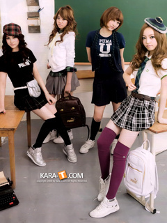 Kara In School Mobile Wallpaper