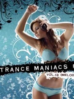 Trance Mobile Wallpaper