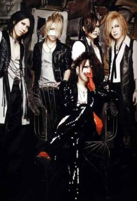 The GaZette Mobile Wallpaper