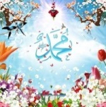 Islamic Wallpaper Mobile Wallpaper