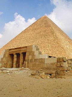 Pyramid Mobile Wallpaper