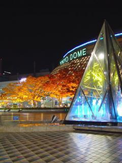 Tokyo Dome Mobile Wallpaper