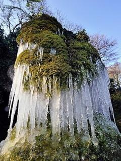 Frozen Waterfall Mobile Wallpaper